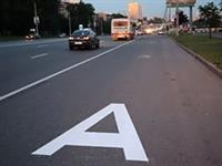 Госдума решила не пускать легковушки с пассажирами на выделенные полосы, фото 1