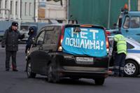 В столице пройдет митинг против повышения пошлин на иномарки, фото 1