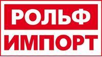 Mitsubishi приобрела контрольный пакет акций своего дистрибутора в России, фото 2
