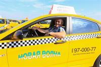 Запущена первая в России система оперативного лизинга такси - СОЛТ, фото 3