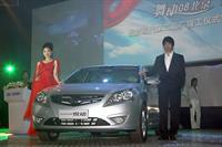 Hyundai открыл новый завод в Китае, фото 1
