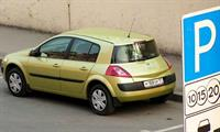 С 1 сентября 2007 года все  городские платные парковки будут оснащены контрольно – кассовым оборудованием, фото 1