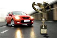 Mazda 3 MPS: абсолютный спорт, фото 1