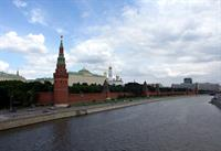 Центр Москвы перекроют, фото 1