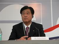 PSA Peugeot Citroen и Mitsubishi Motors Corporation заложили первый камень совместного завода в Калуге , фото 1