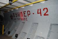 «Атлант-М» отчитался за 2011 год, фото 2