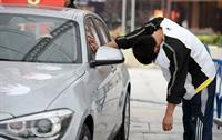 Китаец 87 часов держался за BMW, фото 1