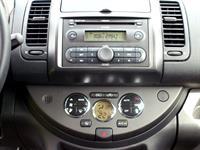 Блок климат-контроля под акустической системой