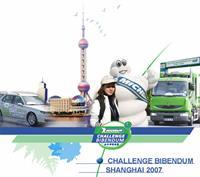 «Вызов Бибендума» — событие мирового уровня для устойчивого развития мобильности, фото 1