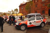 Автопробег «Skoda» или путешествие скаутов, фото 10