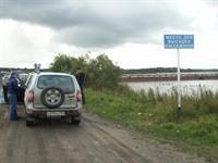 Автопробег на Chevrolet Niva, фото 30