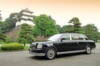 Toyota построила императорский автомобиль , фото 2