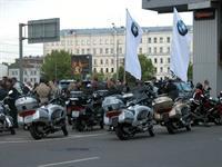 Мотосезон BMW 2008 объявляем открытым, фото 1