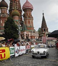 VI ралли классических автомобилей «Золотое кольцо», фото 1