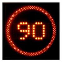 На Украине разрешили ездить со скоростью до 130 км/час, фото 1