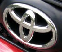 Toyota собирается построить ещё один завод в России, фото 1