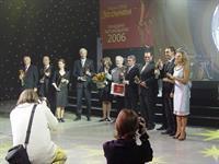 Российский потребитель выбрал лучшие автомобили 2006 года, фото 2