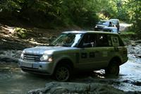 Land Rover открывают новые горизонты: территория Юг, фото 3