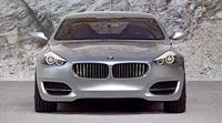 Спортивное отделение BMW M готовит городской болид М10, фото 1