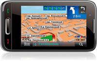 Навигационная система «Прогород»: новый подход к привычным функциям, фото 2