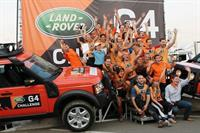 Экстрим от Land Rover , фото 12