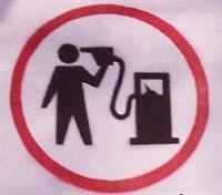 Суррогатный бензин заполонил Москву, фото 1