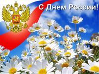 В День России движение в Москве будет ограничено, фото 1