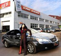 Марина Хлебникова купила космолет, фото 1