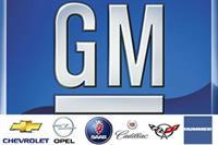 GM Europe увеличивает продажи – отчет за 9 месяцев 2007 года, фото 1