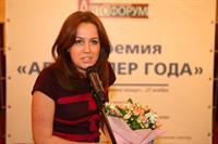 «Пятнадцатый Всероссийский автофорум» Кризис или рост?, фото 5