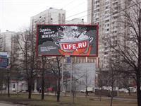 Life.ru отметил юбилей, фото 1