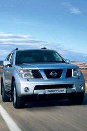 Специальное предложение при покупке внедорожников Nissan!, фото 1