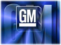 Последние дни General Motors , фото 1