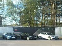 Audi TDI Weekend – тест дизельных Audi, фото 1