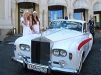 Девятое ежегодное ралли классических автомобилей в Москве , фото 6