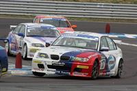 АВТОDОМ Racing Команда BMW России. Сезон 2007 открыт!, фото 2