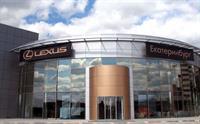 В Екатеринбурге открыт первый дилерский центр Lexus , фото 1