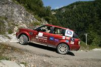 Land Rover открывают новые горизонты: территория Юг, фото 2