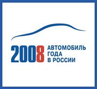 Выбраны лучшие автомобили России, фото 1