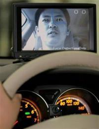 Компания «Nissan» разработала несколько новых технологий безопасности, фото 1