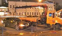 Дела парковочные, фото 1