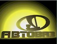 Вчера состоялось очередное заседание совета директоров ОАО АвтоВАЗ, фото 1