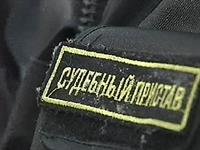 Судебные приставы помогут ГИБДД, фото 1