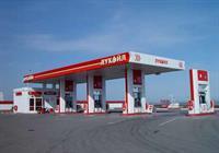 Компания «Лукойл» снизила цены на топливо, фото 1