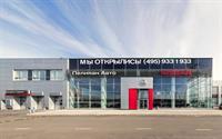 В Москве открылся новый дилерский центр Nissan, фото 1