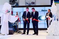 Открылся новый дилерский центр Jaguar Land Rover компании Авто АЛЕА, фото 2