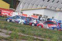 Малый юбилей. 25-тый Гран при RTCC, фото 1
